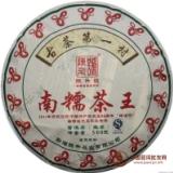 2013南糯茶王