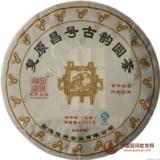 2013复原昌号古韵圆茶