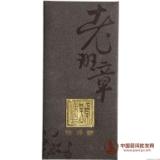 2013陈升老班章礼盒