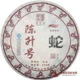 2013蛇年生肖饼熟