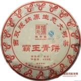 2013霸王青饼