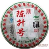 陈升号生肖纪念茶鼠饼