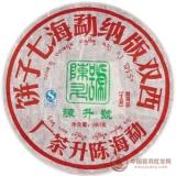 2008七大金刚之绿印