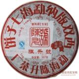2008陈升号南糯精品
