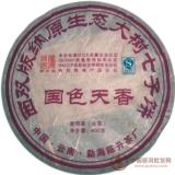 2009国色天香