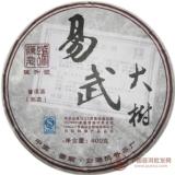 2009易武大树熟茶