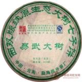 2009易武大树生茶