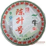 2009生肖纪念茶牛饼