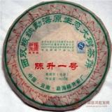 2009陈升一号