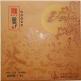 2009陈升一号小饼