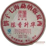 2009陈香升华