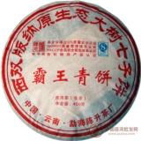2009霸王青饼