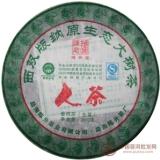 2010陈升号人茶