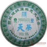 2010陈升号天茶