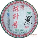 2010虎年生肖纪念茶