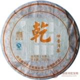 2011年陈升号乾茶