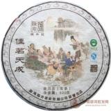 2011年陈升号佳茗天成