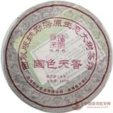 2011年陈升号国色天香