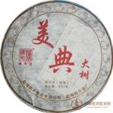 2011年陈升号美典大树