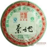 2011年陈升号茶魂
