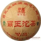2011年陈升号霸王沱茶