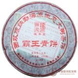2011年霸王青饼