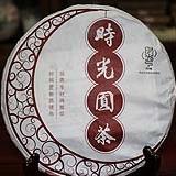 2013时光圆茶