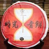 2013时光青饼