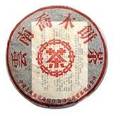 中茶乔木栆香饼
