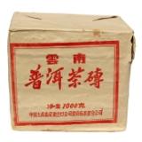 中茶7级砖