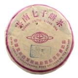 郎河六山特制生饼