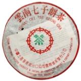 90年代中茶绿印生饼