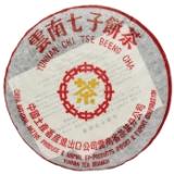 90年代中茶黄印生饼