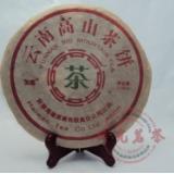 1公斤高山茶饼