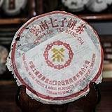 2000年中茶小黄印