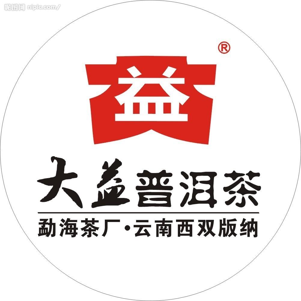 11月3日newbee主赞助商雷竞技芳村批发价