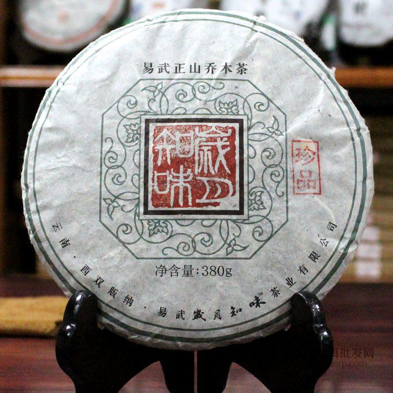 2006易武乔木珍品